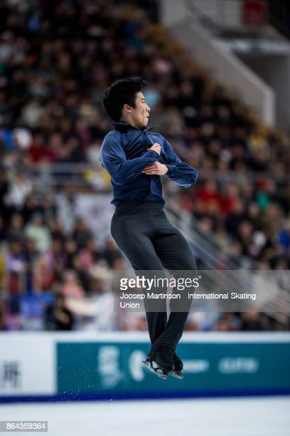 Nathan Chen of the United States competes in the Men's Free Skating during day two of the ISU Grand Prix of Figure Skating Rostelecom Cup at Ice...