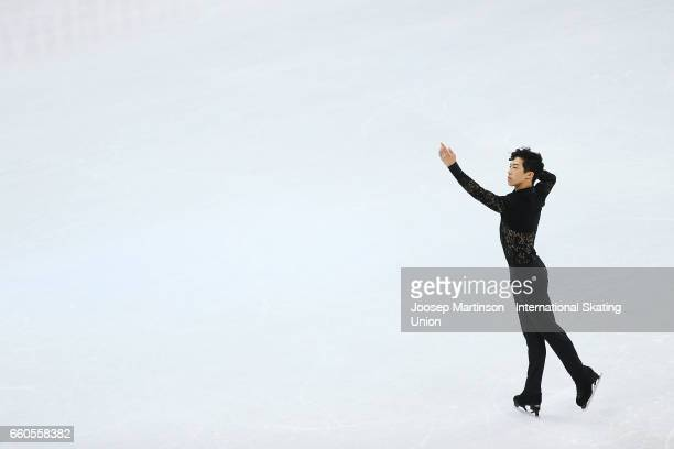 Nathan Chen of the United States competes in the Men's Short Program during day two of the World Figure Skating Championships at Hartwall Arena on...