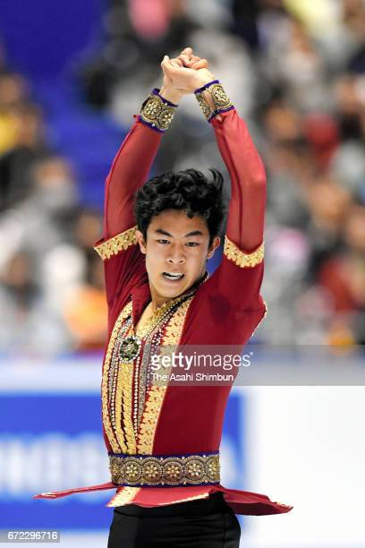 Nathan Chen of the United States competes in the Men's Singles Free Skating during day two of the ISU World Team Trophy at Yoyogi Nationala Gymnasium...