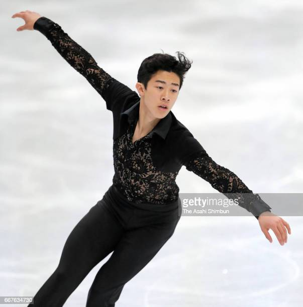 Nathan Chen of the United States competes in the Men's Singles Short Program during day two of the World Figure Skating Championships at Hartwall...
