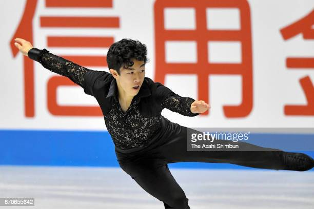 Nathan Chen of the United States competes in the Men's Singles Short Program during day one of the ISU World Team Trophy 2017 at Yoyogi National...