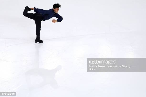 Nathan Chen of the United States performs in the Mens Free Skate program on Day 2 of the ISU Grand Prix of Figure Skating at Herb Brooks Arena on...