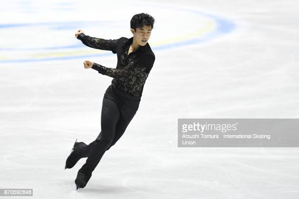 Nathan Chen of the USA competes in the Men short program during the 1st day of the ISU World Team Trophy 2017 on April 20 2017 in Tokyo Japan