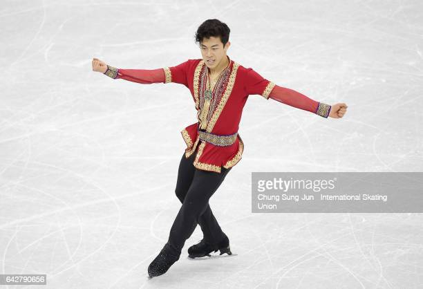 Nathan Chen of United States competes in the Men free skating during ISU Four Continents Figure Skating Championships Gangneung Test Event For...