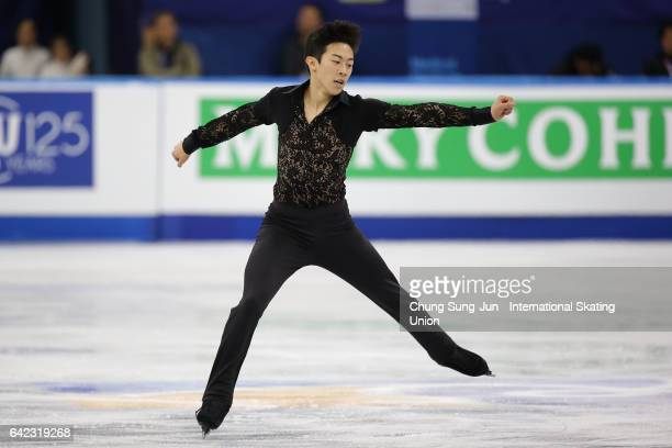 Nathan Chen of United States competes in the Men Short program during ISU Four Continents Figure Skating Championships Gangneung Test Event For...