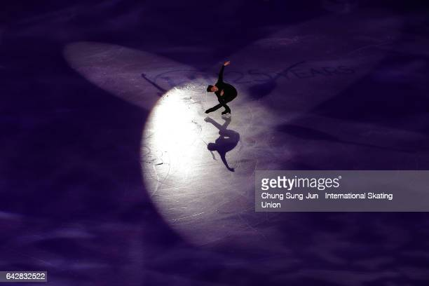 Nathan Chen of United States skates in the Exhibition program during ISU Four Continents Figure Skating Championships Gangneung Test Event For...