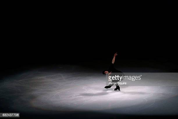 Nathan Chen performs in an exhibition event during the 2017 US Figure Skating Championships at the Sprint Center on January 22 2017 in Kansas City...