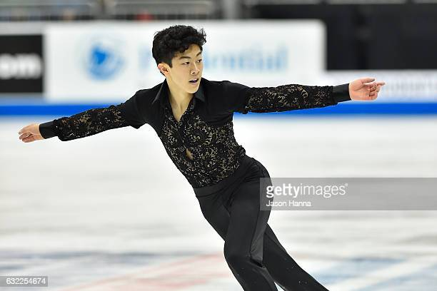 Nathan Chen skates his routine that would earn him first place in the short routine championship on Day 2 at the 2017 US Figure Skating Championships...