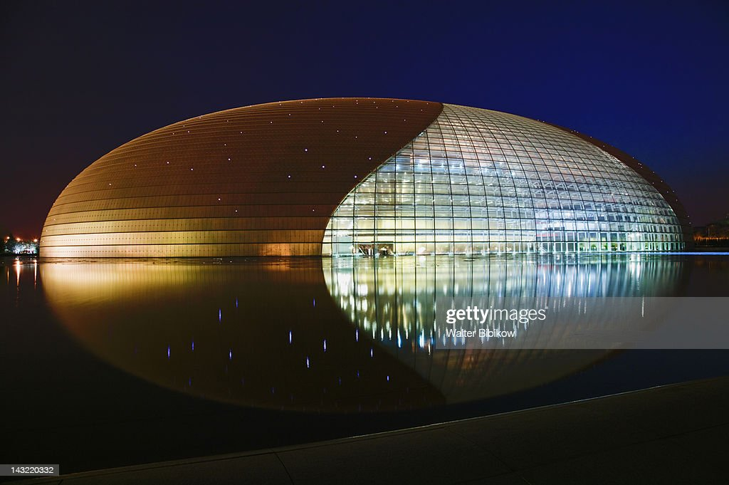 National Center of Performing Arts aka National Grand Theater, Tiananmen Square, Beijing, China : Stock Photo