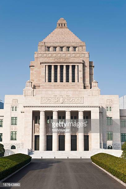 国会議事堂の建物の正面千代田東京、日本