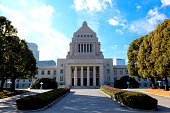 Chiyoda, Tokyo, Japan: Japanese National Diet Building: The National Diet Building is the building where both houses of the National Diet of Japan meet.