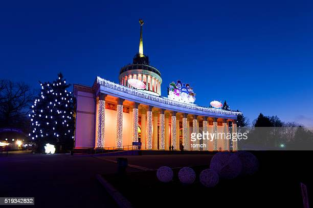National Exhibition Centre, decorated for Christmas and New Year.