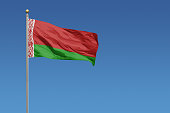 The National flag of Belarus