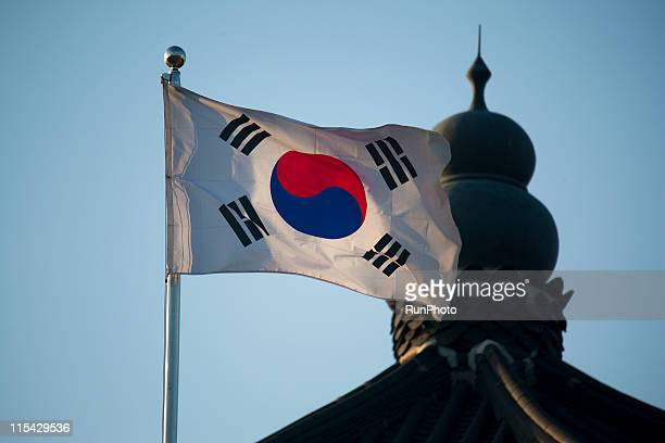 national flag of Korea,Korea image