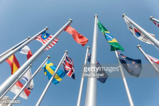 National flags : Stock Photo