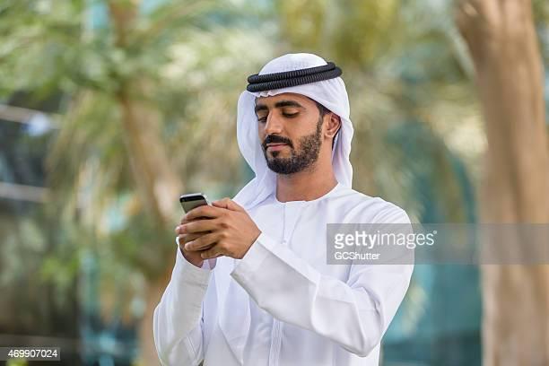Eau National dans un parc à l'aide de téléphone mobile intelligent