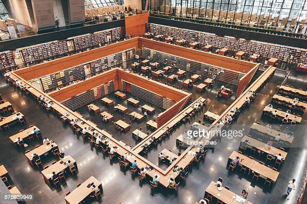 National Library in Beijing,China