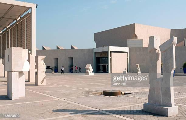 National Museum, exterior courtyard.