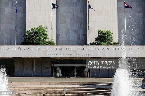 National Museum of American History in Washington, DC