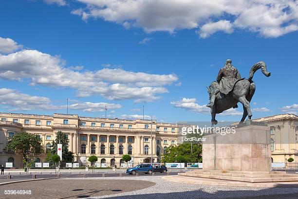 National Museum of Art von Rumänien