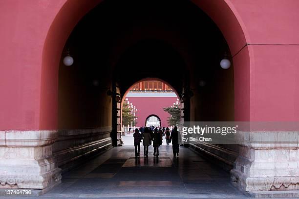National palace museum, Beijing