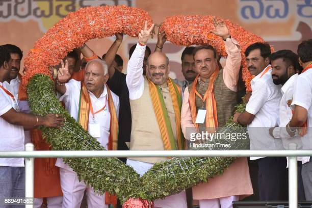 BJP national president Amit Shah BJP Karnataka president and Chief Minister candidate Yeddurappa and Union Minister Ananth Kumar during the...