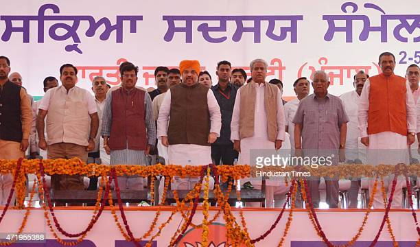 National President Amit Shah Union Minister Vijay Sampla State president Kamal Sharma National General Secretary Orgnisition Ram Lal and National...