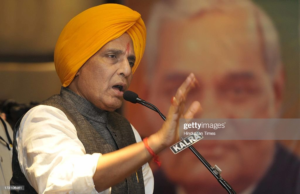 BJP National President Rajnath Singh addressing the gathering of senior BJP leadership during the BJP State executive meeting on July 7, 2013 in Amritsar, India. BJP leaders discuss all the matters relating the preparedness for the next parliamentary polls and its ties with the alliance partner in the state Shiromani Akali Dal (Badal).