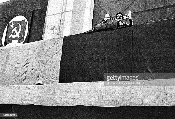 National secretary of the Italian Communist Party Enrico Berlinguer giving a speech in Naples Italy 1976