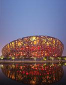National Stadium in Beijing