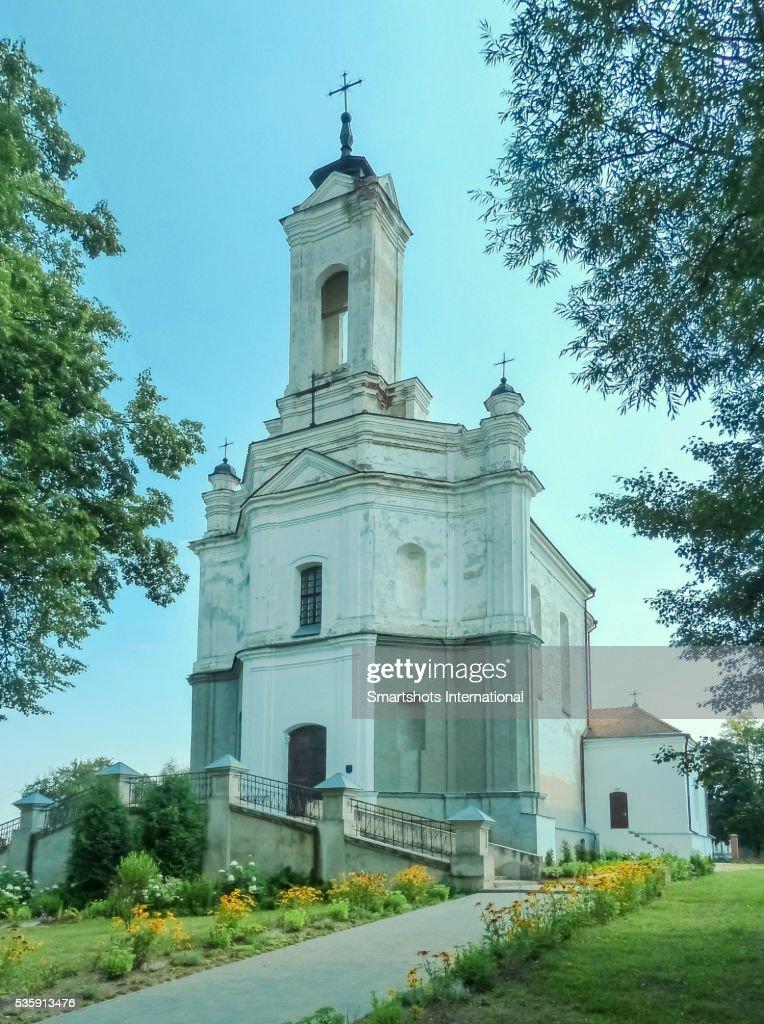 Nativity church facade in Zaslavl, Belarus : Foto de stock