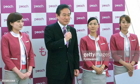 Natori Japan Peach Aviation Ltd Chief Executive Officer Shinichi Inoue speaks during a ceremony at Sendai Airport on April 12 2013 The Japanese...