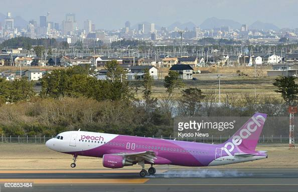 Natori Japan The first flight of Peach Aviation Ltd arrives at Sendai Airport from Kansai International Airport on April 12 2013 The Japanese lowcost...