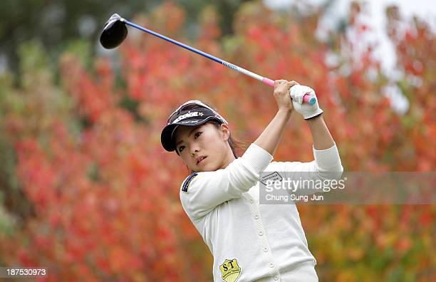 Natsuka Hori of Japan hits a tee shot during the final round of the Mizuno Classic at Kintetsu Kashikojima Country Club on November 10 2013 in Shima...