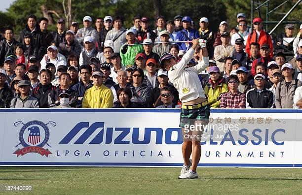 Natsuka Hori of Japan hits a tee shot during the second round of the Mizuno Classic at Kintetsu Kashikojima Country Club on November 9 2013 in Shima...