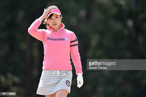 Natsuka Hori of Japan looks on during the second round of the TPoint Ladies Golf Tournament at the Wakagi Golf Club on March 21 2015 in Takeo Japan