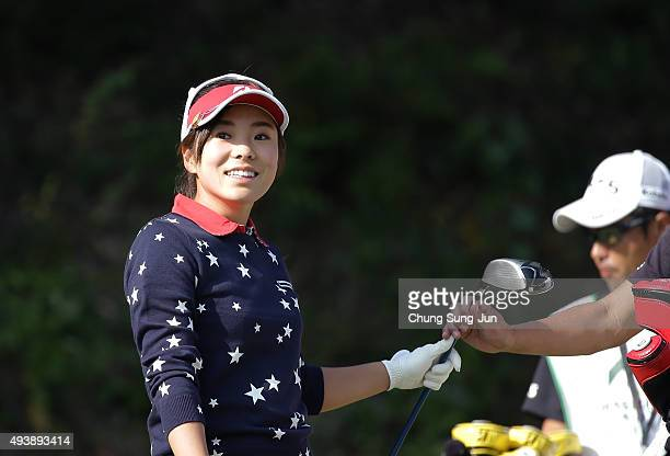 Natsuka Hori of Japan reacts after a tee shot on the 2nd hole during the second round of the Nobuta Group Masters GC Ladies at the Masters Gold Club...