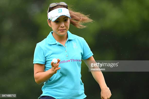 Natsuka Hori of Japan reacts during the first round of the Samantha Thavasa Girls Collection Ladies Tournament 2016 at the Eagle Point Golf Club on...