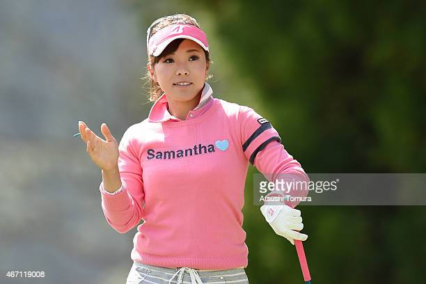 Natsuka Hori of Japan reacts during the second round of the TPoint Ladies Golf Tournament at the Wakagi Golf Club on March 21 2015 in Takeo Japan