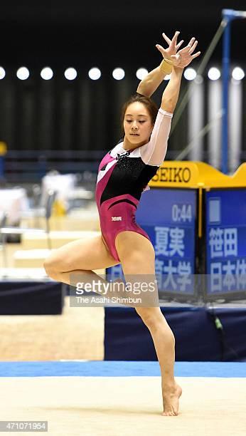 Natsumi Sasada competes in Floor during day two of the All Japan Artistic Gymnastics Individual All Around Championships at Yoyogi National Gymnasium...