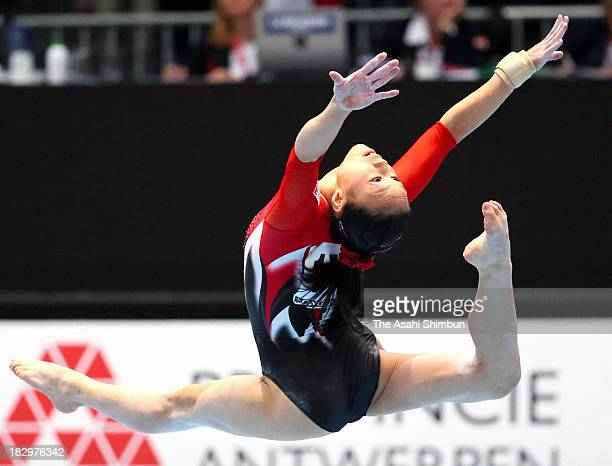Natsumi Sasada of Japan competes in the Floor Qualification on Day Three of the Artistic Gymnastics World Championships Belgium 2013 at the Antwerp...
