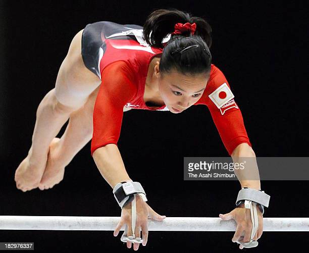 Natsumi Sasada of Japan competes in the Uneven Bars Qualification on Day Three of the Artistic Gymnastics World Championships Belgium 2013 at the...