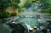 Natural hot spring bath, Hakone, Japan
