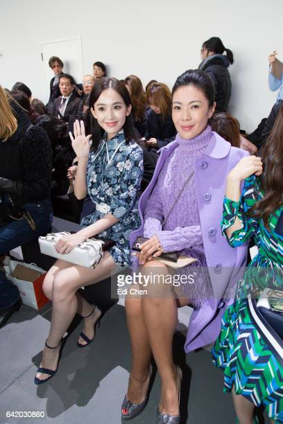 Nazha and Su Ma attend the Michael Kors Collection Fall 2017 runway show at Spring Studios during New York Fashion Week on February 15 2017 in New...