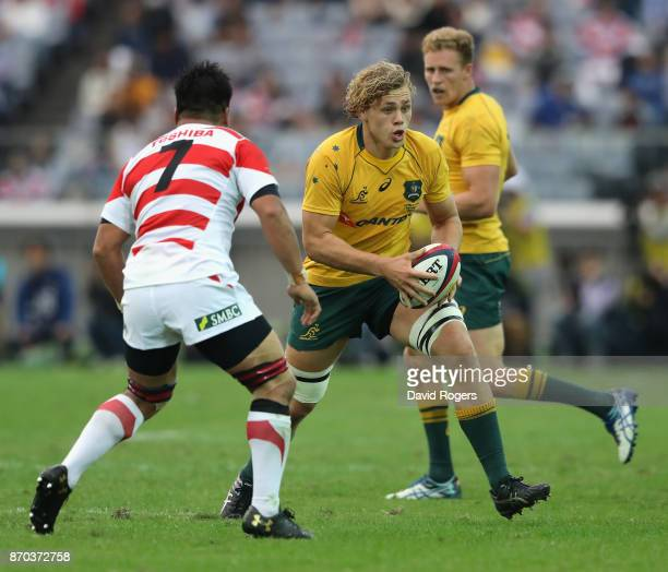 Ned Hanigan of Australia runs with the ball during the rugby union international match between Japan and Australia Wallabies at Nissan Stadium on...