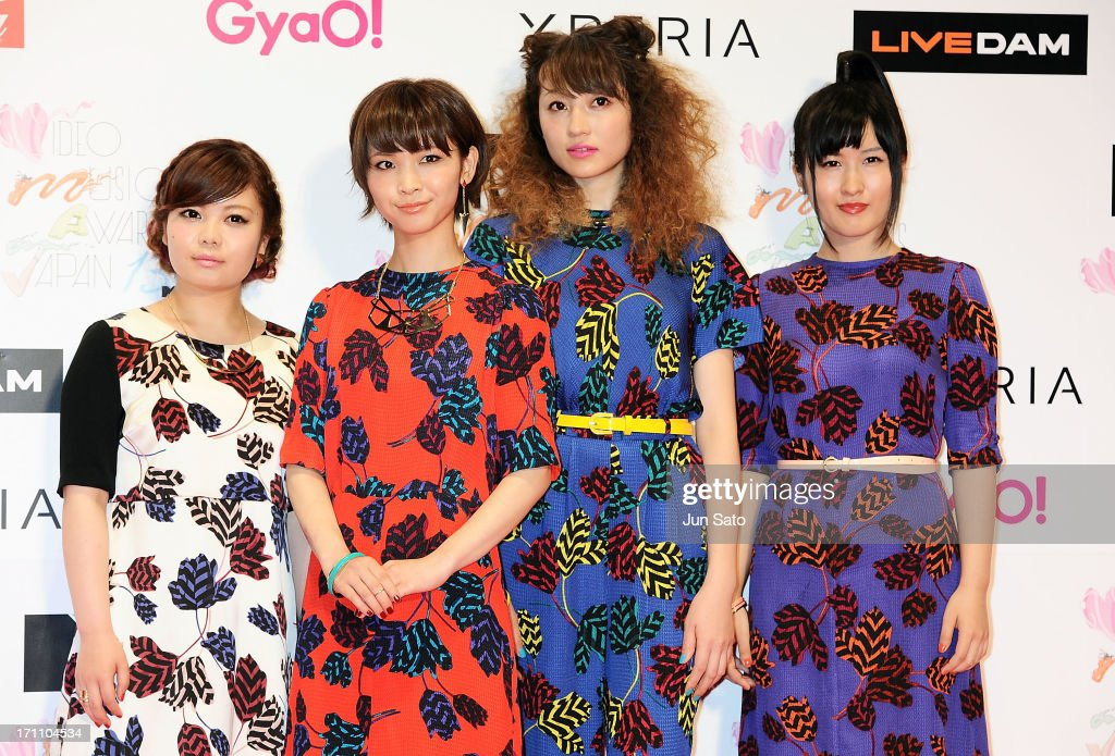 Negoto attends the MTV Video Music Awards Japan 2013 at Makuhari Messe on June 22, 2013 in Chiba, Japan.
