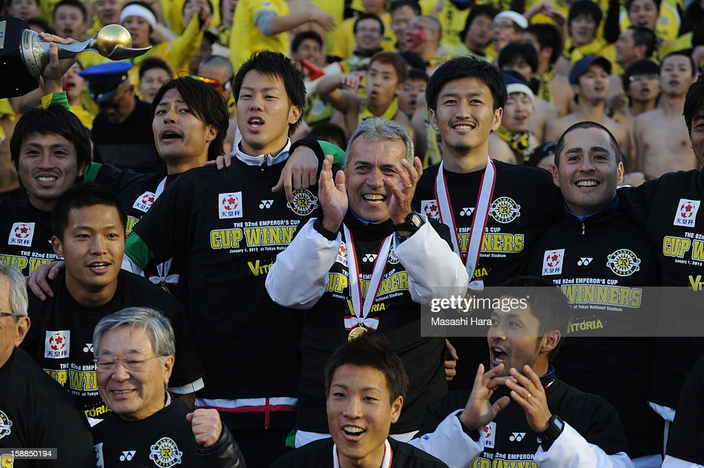 Nelsinho, coach of Kashiwa Reysol celebrates after the 92nd Emperor's Cup final match between Gamba Osaka and Kashiwa Reysol at the National Stadium on January 1, 2013 in Tokyo, Japan.