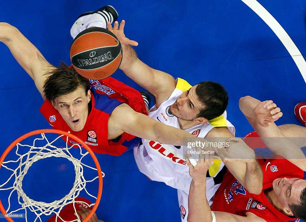 <a gi-track='captionPersonalityLinkClicked' href=/galleries/search?phrase=Nemanja+Bjelica&family=editorial&specificpeople=5625698 ng-click='$event.stopPropagation()'>Nemanja Bjelica</a>, #8 of Fenerbahce Ulker Istanbul competes with <a gi-track='captionPersonalityLinkClicked' href=/galleries/search?phrase=Andrei+Kirilenko&family=editorial&specificpeople=201909 ng-click='$event.stopPropagation()'>Andrei Kirilenko</a>, #47 of CSKA Moscow in action during the Turkish Airlines Euroleague Basketball Top 16 Date 8 game between CSKA Moscow v Fenerbahce Ulker Istanbul at USH CSKA on February 27, 2015 in Moscow, Russia.