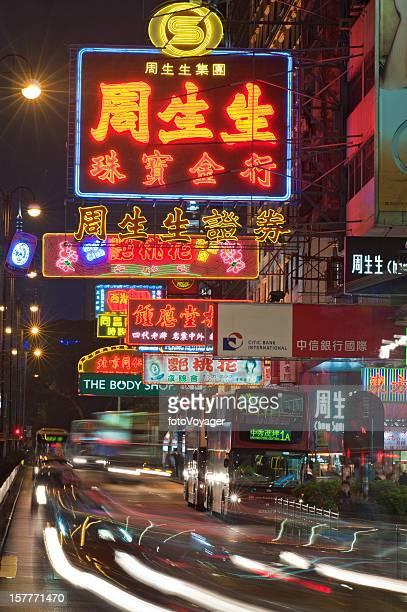 Neon lights Nathan Road Nacht Verkehr in Hong Kong