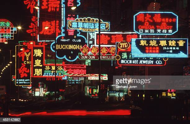 Neon lights on Lockhart Road in Wan Chai Victoria Island Hong Kong